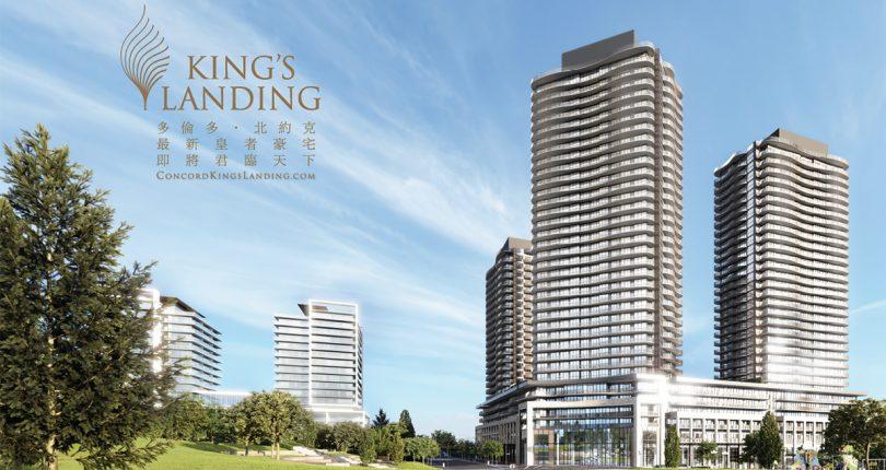 北约克King's Landing 精品地铁公寓,南楼正式发售!