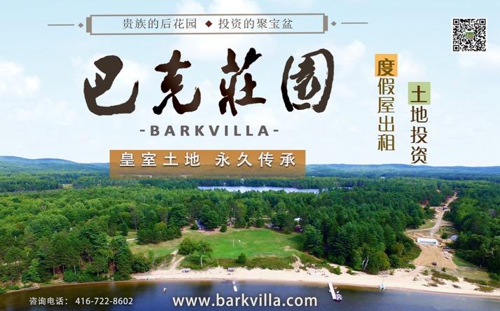 http://barkvilla.com/